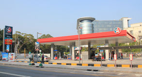 Hong Kong Caltex petroleum station Stock Photo