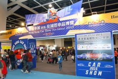 Hong Kong Car Show 2015 Stock Images