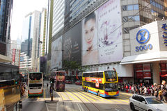 Hong Kong : Causeway Bay. Causeway Bay or East Point is one of Hong Kongs major shopping districts. It includes the 13-storey Japanese department store Sogo and Stock Image