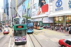 Hong Kong : Causeway Bay. Causeway Bay or East Point is one of Hong Kong's major shopping districts. It includes the 13-storey Japanese department store Sogo and Royalty Free Stock Images