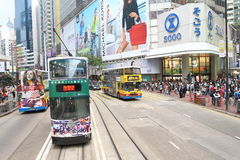 Hong Kong : Causeway Bay. Causeway Bay or East Point is one of Hong Kong's major shopping districts. It includes the 13-storey Japanese department store Sogo and Stock Photos