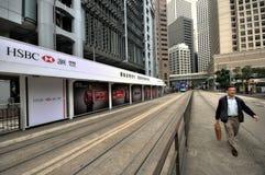 Hong Kong CBD Стоковая Фотография RF