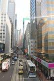 Hong Kong : Central Royalty Free Stock Photo