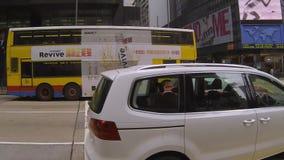 Hong Kong Central timelapse arkivfilmer
