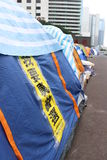 Hong Kong,Central, Umbrella revolution. Sit-in protests in Hong Kong involving mass civil disobedience began in September 2014. Also called the Umbrella Stock Photo