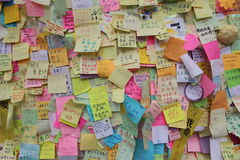 Hong Kong, Central, Umbrella revolution. Sit-in protests in Hong Kong involving mass civil disobedience began in September 2014. Also called the Umbrella Royalty Free Stock Image