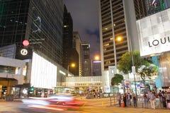 Hong Kong: Centrala Zdjęcie Stock