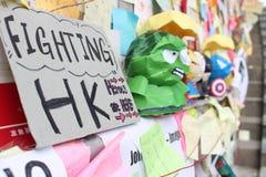Hong Kong, centrale, rivoluzione dell'ombrello Fotografia Stock Libera da Diritti