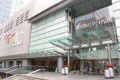 Hong Kong: Centro commerciale di IFC Fotografia Stock