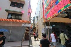 2015 Hong Kong Cheung Chau Bun-Festival Royalty-vrije Stock Foto
