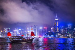 Hong Kong China Photo stock