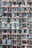 HONG-KONG, CHINA/ASIA - 29 DE FEBRERO: Bloque de apartamentos en Hong-Kong imagenes de archivo