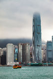 HONG KONG, CHINA/ASIA - 29 FÉVRIER : Vue de l'horizon en Hong images libres de droits