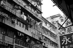 Hong Kong China Buildings Royalty Free Stock Images