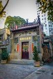 HONG KONG, CHINA - 26 DE JANEIRO DE 2017: O templo da bandeja de Lo situado em Kennedy Town, Hong Kong Island, Hong Kong dedicou  fotografia de stock