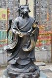 Hong Kong, China - 25 de junio de 2014: St chino de las ovejas del bronce del zodiaco Foto de archivo