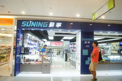 Hong Kong, China: Dispositivo de Suning Imagem de Stock
