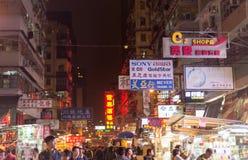 Hong Kong, China, Februar 07,2015 - Sam Sui Po, Markt-Straße lizenzfreies stockfoto