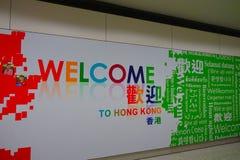 HONG KONG, CHINA - 26. JANUAR 2017: Informatives Zeichen auf einer Wand innerhalb des Flughafens von Hong Kong Stockfotografie