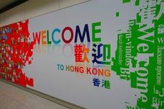 HONG KONG, CHINA - 26. JANUAR 2017: Informatives Zeichen auf einer Wand innerhalb des Flughafens von Hong Kong Lizenzfreies Stockfoto