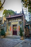 HONG KONG, CHINA - JANUARI 26, 2017: Wijdde de Lo pandieTempel in Kennedy Town, Hong Kong Island, Hong Kong wordt gevestigd aan L stock fotografie