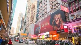 Hong Kong, China - January 1, 2016: Central streets of Hong Kong. Billboards. Shopping centers and fashion shops. High. Central streets of Hong Kong. Billboards Royalty Free Stock Photos
