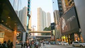 Hong Kong, China - January 1, 2016: Central streets of Hong Kong. Billboards. Shopping centers and fashion shops. High. Central streets of Hong Kong. Billboards Royalty Free Stock Image