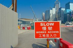 HONG KONG, CHINA - JANUARY 26, 2017: Chinese advertisement sign of construction site of pier in Hong Kong, China Royalty Free Stock Photography