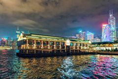 The Hong Kong Maritime Museum provides a lot of event spaces for hire. Illuminated scenic dramatic night view with city skyline stock photography