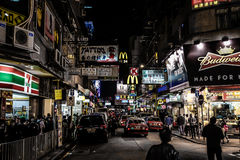 HONG KONG, CHINA - JANUARY, 17:  Hong Kong nightlife. Nightlife starts from 10 PM, offers a variety of bars, shops and restaurants Stock Image