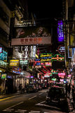 HONG KONG, CHINA - JANUARY, 17:  Hong Kong nightlife. Nightlife starts from 10 PM, offers a variety of bars, shops and restaurants Stock Photo