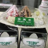 Fake ice cream. Hong Kong, China - March 19, 2002: Fake ice cream in a shop Stock Image