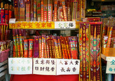 Hong Kong, China - November 20, 2015: Incense sticks shop Royalty Free Stock Photo