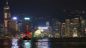 Hong Kong, China am 10. November 2016 - Victoria Harbour Stockbild