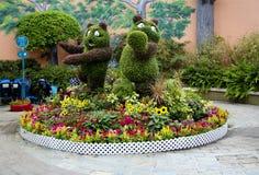 Hong Kong, China, Ocean Park. The art of cutting plants. Panda. royalty free stock image