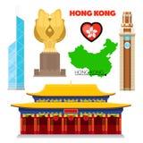Hong Kong China Travel Doodle avec l'architecture, le Bauhinia et le drapeau Image stock