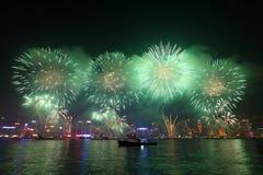 Hong Kong Chinese New Year fireworks. HONG KONG - FEB 4: Chinese New Year Fireworks at Victoria Harbour, Hong Kong on 4 February, 2011. This is the year of Stock Photo