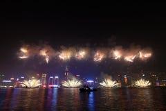Hong Kong Chinese New Year fireworks 2011. HONG KONG - FEB 4: Chinese New Year Fireworks at Victoria Harbour, Hong Kong on 4 February, 2011. This is the year of Royalty Free Stock Photos