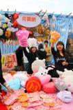 Hong Kong : Chinese New Year Market Royalty Free Stock Photo