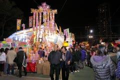 Hong Kong : Chinese New Year Market Stock Photography