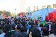 Hong Kong : Chinese New Year Market 2016 Stock Photography