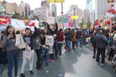 Hong Kong : Chinese New Year Market 2016 Stock Photo
