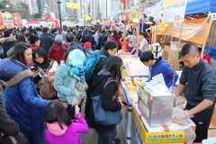 Hong Kong : Chinese New Year Market 2016 Stock Image