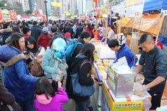 Hong Kong : Chinese New Year Market 2016 Stock Image