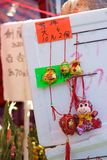 Hong Kong, Chinese New Year: Monkey ornament for sale. At a seasonal market during Chinese New Year, a Year of the Monkey ornament for sale royalty free stock images
