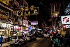 HONG KONG CHINY, STYCZEŃ, -, 17: Hong Kong życie nocne Życie nocne zaczyna od 10 PM, oferuje, bary, sklepy i restauracje różnorod Zdjęcie Stock