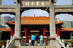Hong Kong, Chiny: Wong Tai grzechu świątynia Obrazy Stock