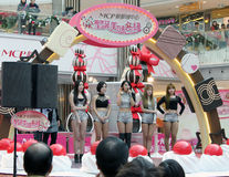 Hong Kong christmas dancing event in Metro City Plaza Royalty Free Stock Photography