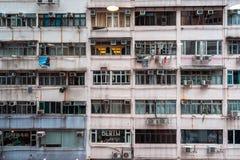 Hong Kong, Cina - facciata di edificio residenziale fotografia stock