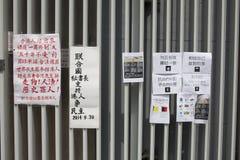 Hong Kong, Cina ottobre 4, 2014, occupano la centrale, strade del blocchetto dei protestatari nel centro direzionale di Hong Kong Fotografia Stock Libera da Diritti
